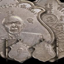 เหรียญรุ่นแรกหลวงปู่ทิม