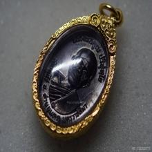 เหรียญหลวงพ่อคูณ ปี2517 บล็อกนวโลหะ สวยแชมป์