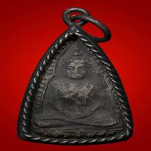 ชินราชก้ามปู คอสองเส้น เลี่ยมโบราณ หลวงพ่อเงิน วัดดอนยายหอม