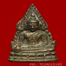ชินราช อินโดจีน