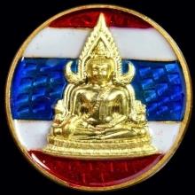 เม็ดแตงพระพุทธชินราช สมเด็จพระนเรศวร เนื้อทองทิพย์ลงยาธงชาติ