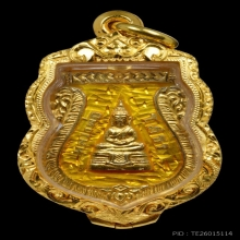 หลวงพ่อโสธร เนื้อเงินลงยาสีเหลือง ปี 2509