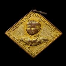เหรียญกรมหลวงชุมพรรุ่นแรกปี2466