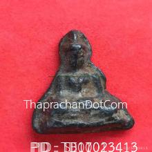 พระท่ากระดาน กรุวัดเหนือ พิมพ์เล็ก กาญจนบุรี