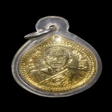เหรียญคอมพิวเตอร์ (หลวงพ่อฤาษีลิงดำ) วัดท่าซุงปี 2529