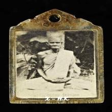 ลพ.พรหม วัดช่องแค...รูปถ่าย รุ่นใต้ต้นสัก พ.ศ. 2512