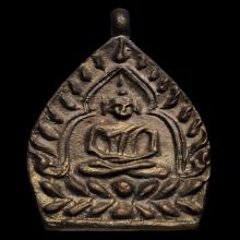 เหรียญเจ้าสัว 2 เนื้อนวโลหะ วัดกลางบางแก้ว จ.นครปฐม ปี2535