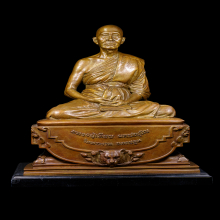 พระบูชาหลวงปู่เทียบ วัดพระงาม นครปฐม สร้างปี 2562