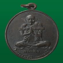 เหรียญสมเด็จพระวันรัต(เฮง) กทม รุ่นแรก ปี2482 เนื้อทองแดง