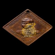 เหรียญกรมหลวงชุมพรปี2466