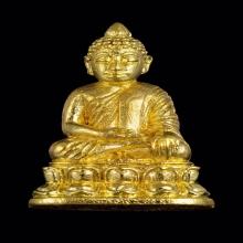 พระชัยวัฒน์จตฺตมโล เนื้อทองคำ หลวงพ่อจักษ์ วัดชุ้ง สระบุรี