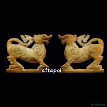 สิงห์สองขวัญปากสาริกา เลี่ยมทองฝั่งเพชร