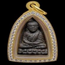 พระหลวงปู่ทวด เตารีดเล็ก อาปาเช่ แข้งขีด พ.ศ.2505 วัดช้างให้