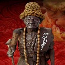 หลวงปู่หมุนพระบูชารุ่นไตรมาสรวยทันใจเนื้อผงเหล็กน้ำพี้