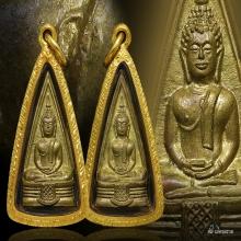 เหรียญปั้มหลวงพ่อโสธร สองหน้า พ.ศ. ๒๔๙๗//Luang Por Sothorn