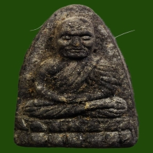 พระหลวงปู่ทวด วัดช้างให้เนื้อว่าน ปี2524