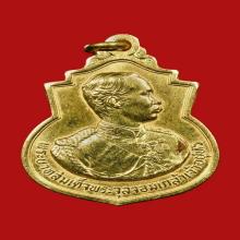 เหรียญ ร.5 โรงเรียนนายร้อยพระจุลจอมเกล้า 99ปี เนื้อทองคำ