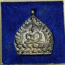 เหรียญหล่อ เจ้าสัว 2 วัดกลางบางแก้ว เนื้อเงิน ปี พ.ศ.2535