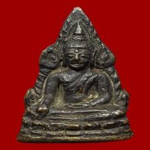ชินราช อินโดจีน เสาร์ห้า