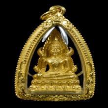 พระกริ่งพระพุทธชินราชทองคำ พ.ศ.2536