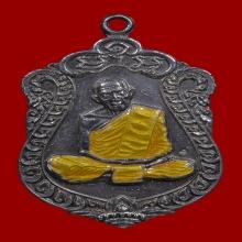 เหรียญเสมา หลวงปู่ทิม วัดละหารไร่