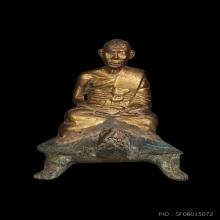 พระบูชานั่งพญาเต่าเรือนหลวงปู่หลิว วัดไร่แตงทอง นั่ง รุ่นแรก