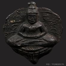 พระใบโพธิ์เล็ก เนื้อดิน หลวงพ่อลี วัดอโศการาม ปี2500