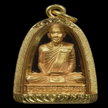 รูปหล่อเหี้ยม พระอาจารย์นก วัดเขาบังเหย เนื้อทองคำ ปี 2537
