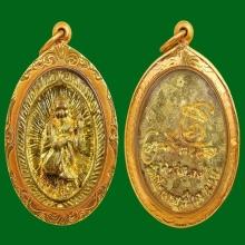 เหรียญหลวงปู่สรวง เทวดาเล่นดิน รุ่นลายเซ็น ปี39