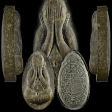 พระปิดตาจัมโบ้2 เนื้อใบลาน ปี2521-23