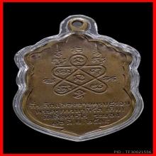 เหรียญเสมานวะหน้าเงินลงยา 3 สี ลป.ทิม สวยแชมป์ๆๆ