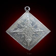 เหรียญรัศมีพรหมรุ่นแรกปี2512 หลวงปู่ศรี (สีห์)เลี่ยมทอง
