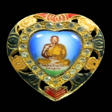 ล็อคเก็ต รูปหัวใจ หลวงปู่ทวด วัดพะโค๊ะ จ.สงขลา
