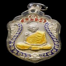 @@..เหรียญเสมา8รอบ หลวงปู่ทิม วัดละหารไร่..@@