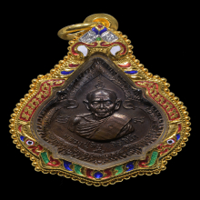 เหรียญหยดน้ำปู่ทิม สภาพสวยแชมป์ ทองหนาๆ