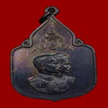 เหรียญสมโภชช้างเผือกเพชรบุรี (เนื้อเงิน)