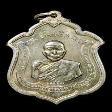เหรียญแม่ทัพหลวงพ่อแดงวัดเขาบันไดอิฐ...เนื้อเงิน