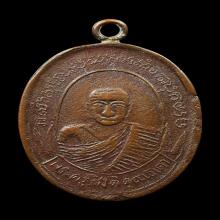 เหรียญหลวงพ่อม่วง วัดบ้านทวน หน้าโบราณ