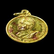 เหรียญสมเด็จพุฒาจารย์ อาสภเถระ ชุดทองคำ