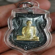 เหรียญเลื่อนสมณศักดิ์หลวงพ่อรวย เนื้อนวะหน้าทองคำ(กรรมการ)
