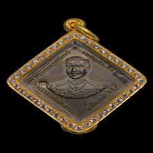 เหรียญกรมหลวงชุมพรปู่ทิม เนื้อเงิน สภาพสวยแชมป์