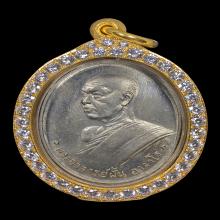 เหรียญอาจารย์ฝั้นรุ่นแรกอัลปาก้า สภาพสวยแชมป์