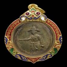 เหรียญพระเจ้าตากปู่ทิม เนื้อนวะ สภาพสวยแชมป์ ทองรถถังชลบุรี
