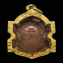 เหรียญหลวงพ่อทอง วัดดอนสะท้อน บล็อกนิยม ปี 2486