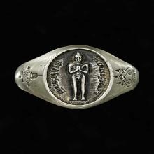 แหวนไอ้ไข่ วัดเจดีย์ ปี 53 เนื้อเงิน นครศรีฯ