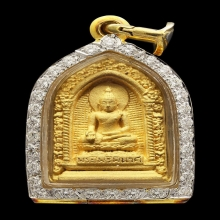 เหรียญหล่อพระไพรีพินาศ ญสส. ปี ๒๕๒๙ เนื้อทองคำ 16.1 กรัม