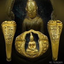 แหวนพ่อโสธรทองคำลงยาปี2543