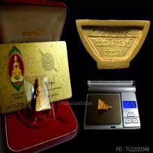 หลวงพ่อโสธร80ปีกรมตำรวจเนื้อทองคำขัดเงา.พิมพ์เล็ก.กล่องการ์ด