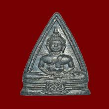 หลวงพ่อโสธร ปี 2503 พระราชเขมากร เนื้อตะกั่ว..2
