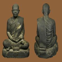 พระบูชา พระอาจารย์ฝั้น อาจาโร วัดป่าอุดมสมพร รุ่น3 ฐานภูเขา